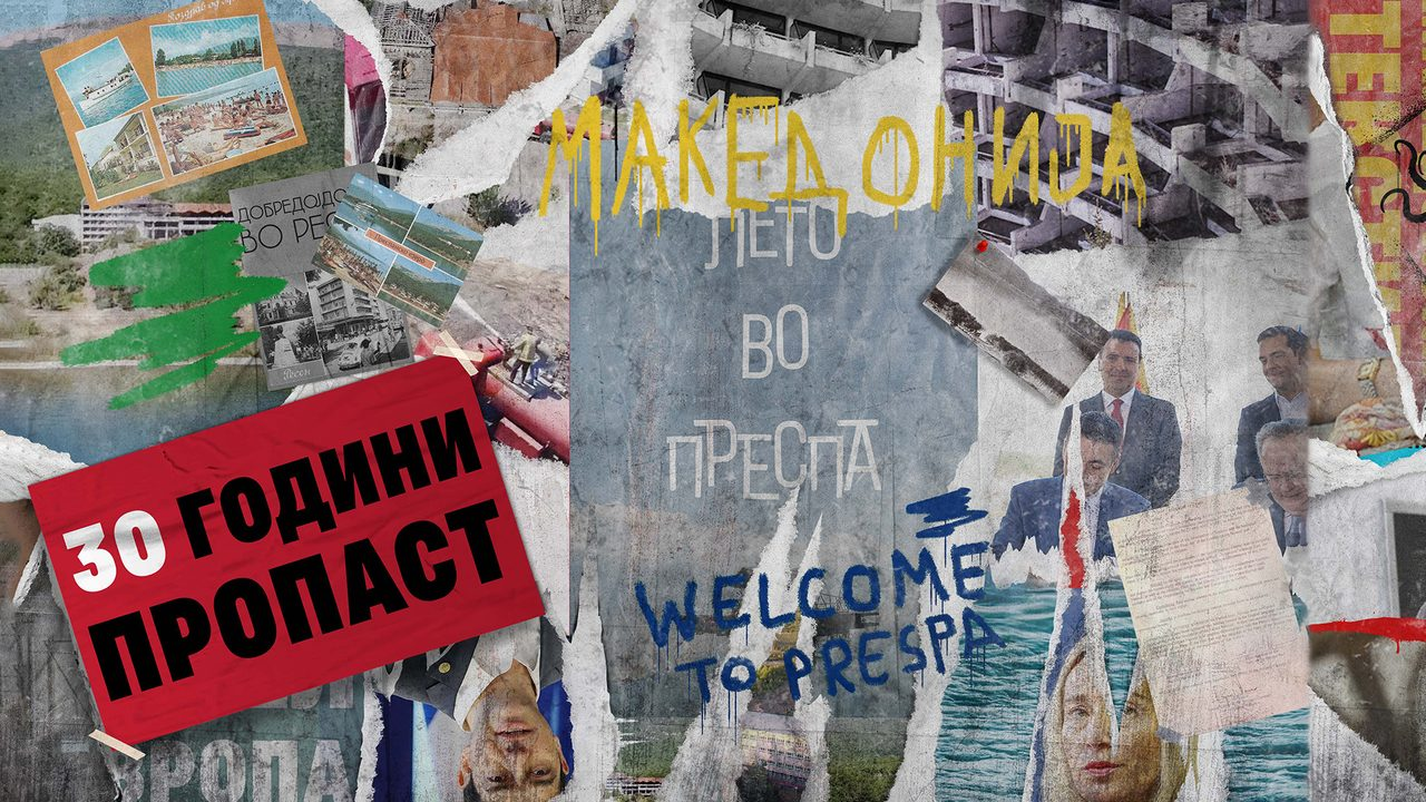 Public space, World, Font, Community, Publication, Wall