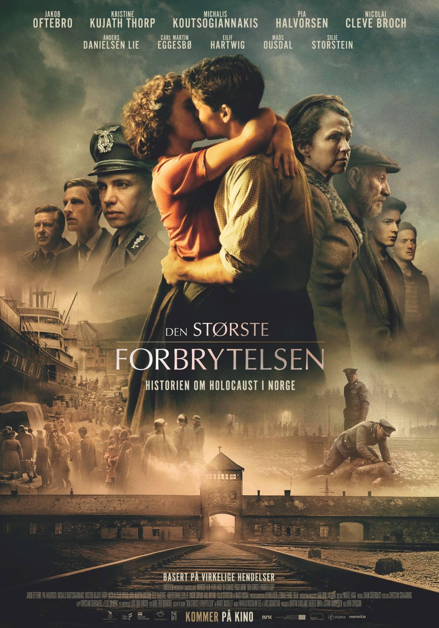 Poster, Movie